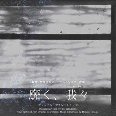 [ totokoko 050 ]cover