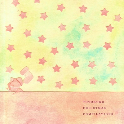 totokoko christmas compilation3