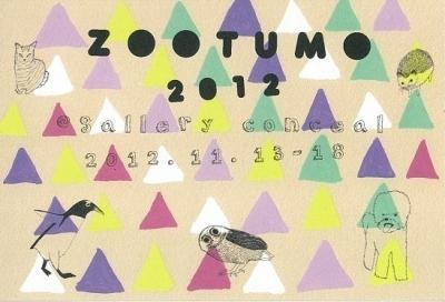 zootumo